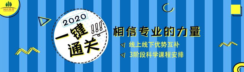 【福建】2019上半年福建教师资格认定通知汇总